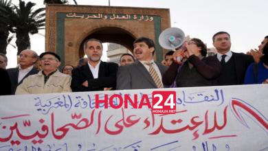 Photo de Le journalisme au Maroc n'est pas prêt d'avoir un (bon) futur !
