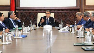 Photo de Réunion lundi prochain du Conseil de gouvernement