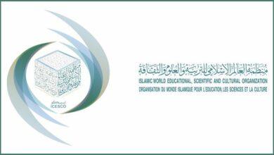 Photo de A l'occasion de la Journée du patrimoine dans le monde islamique : L'ICESCO appelle à prendre les précauions nécessaires pour la réouverture des musées et sites patrimoniaux