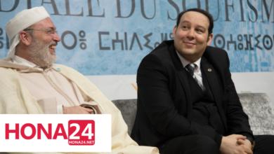 Photo de Organisation de la 15-ème édition de la Rencontre Mondiale du Soufisme