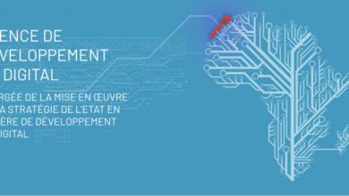 Photo de L'Agence de Développement du Digital et l'Agence Nationale de Promotion de l'Emploi et des Compétences signent une convention de partenariat