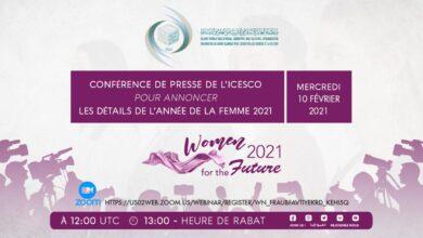 Photo de L'ICESCO tient une conférence de presse internationale pour annoncer les détails des programmes et activités de 2021 Année de la femme