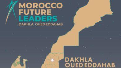 "Photo de Premier weekend de formation du programme ""Morocco Future Leaders"""