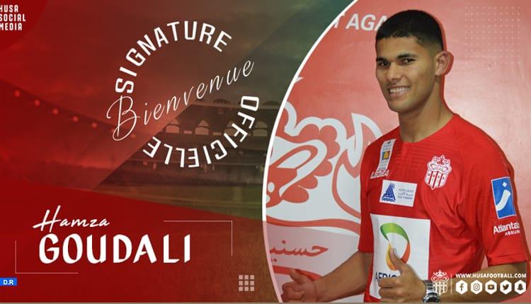 Photo de l'attaquant Hamza Goudali (AS FAR) prêté au Hassania d'Agadir