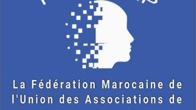 Photo de la Fédération Marocaine de l'Union des Associations de Sclérose en Plaques lance une campagne de communication pour sensibiliser á propos de la maladie