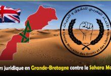 Photo de Recours juridique en Grande-Bretagne contre le Sahara Marocain