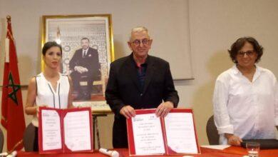 Photo de Convention de partenariat entre le conseil provincial du tourisme  de Ouarzazate et l'association d'amitié Israël-Maroc.