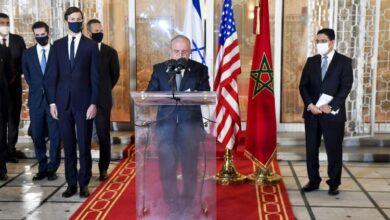 Photo de Les Etats-Unis s'engagent à œuvrer avec le Maroc et Israël pour un «avenir plus pacifique, plus sûr et plus prospère» au Moyen-Orient